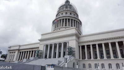 037 Capitol